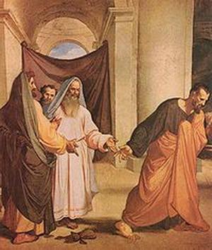 Иуда на процессе Христа