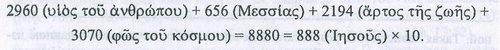 img3903