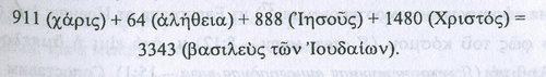 img3906