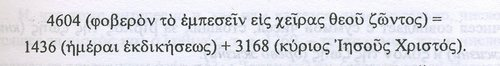 img3961
