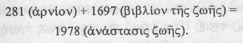 img3976