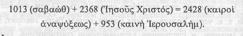 img4033