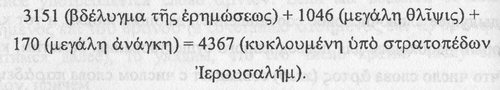img4041