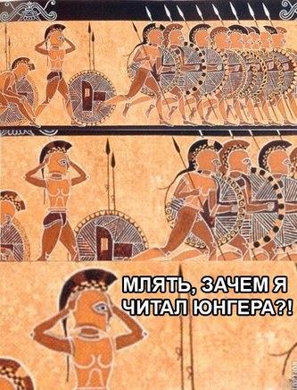 """Мифологический клуб """"Дельфин"""""""