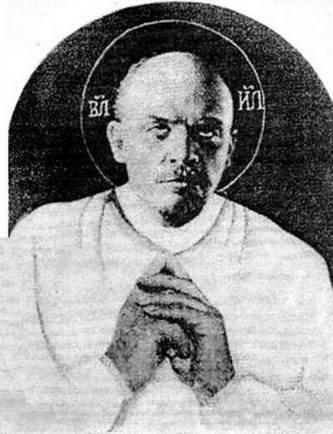 Ангарская скопческая икона св. Владимира