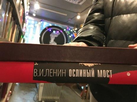 книжный магазин Факел самиздат