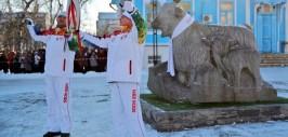 Оккультный огонь прибыл в Воронеж