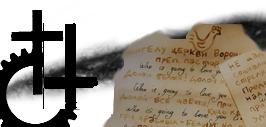 secret letter